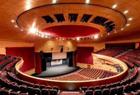 برگزاری کنسرت آنلاین یلدایی