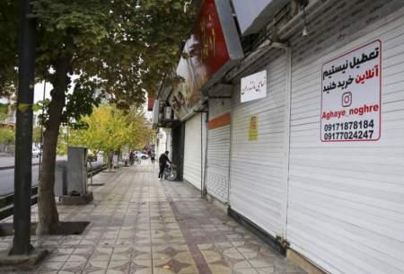 برقراری محدودیتهای کرونا در خوزستان تا شنبه