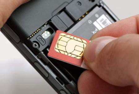 شماره رند موبایل 30 میلیارد تومان