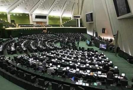 سلامِ نظامیِ مجلس به سرداران برای ۱۴۰۰