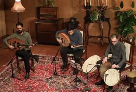 اجراهای آنلاین موسیقی ایرانی به پایان رسید