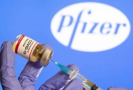 عراق هم واکسن کرونای شرکت فایزر را خرید