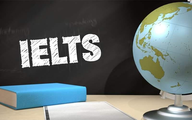 در انتخاب یک آموزشگاه آیلتس معتبر به چه ویژگی و خصوصیاتی توجه کنیم؟