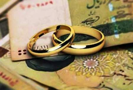 وام ازدواج؛ مشوق یا تله گرفتاری برای جوانان