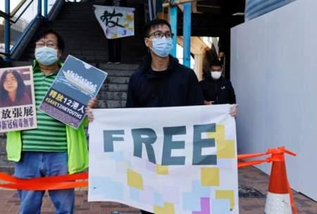 چهار سال زندان برای اطلاع رسانی درباره کرونا