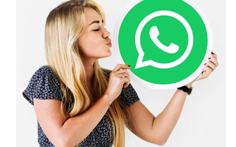 واتساپ در میلیونها گوشی قطع میشود