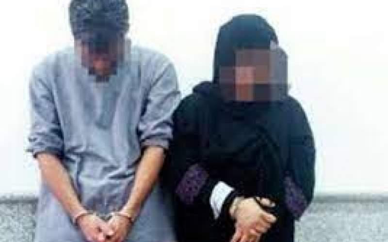 دستگیری زوج قاچاقچی مواد مخدر در کاشان
