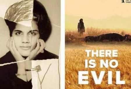 معرفی هفت فیلم برترخاورمیانهای سال۲۰۲۰