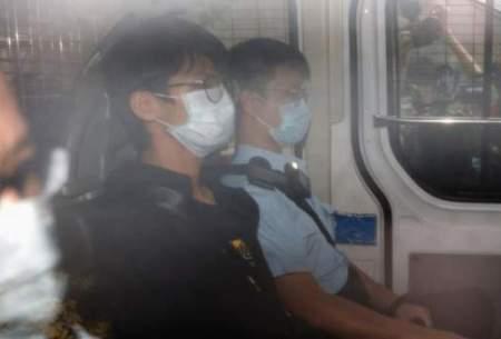 زندان به دلیل توهین به پرچم چین