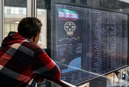دستکاری تبلیغاتی برای کشاندن مردم به بورس