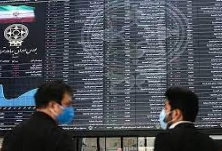 شاخص کل بورس تهران ریزش کرد