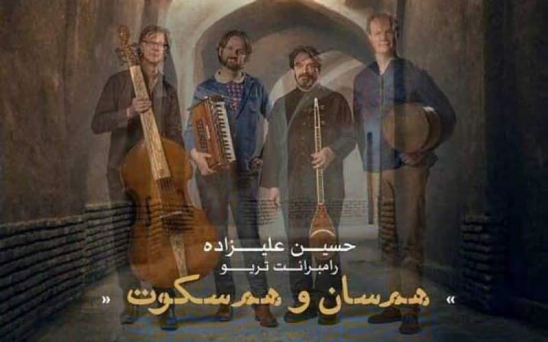 انتشارآلبوم مشترک حسین علیزاده بارامبرانت تریو