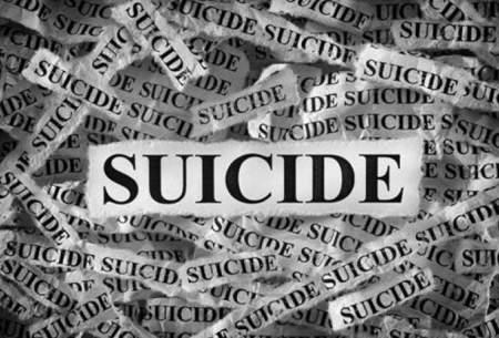 بیش فعالی و افزایش خطر خودکشی زنان