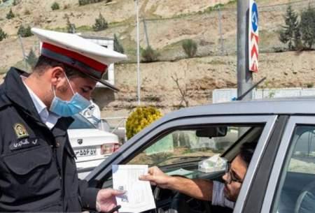 مجوز ترددبین استانی به چه افرادی داده میشود