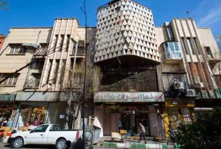 جزئیات حکم تخریب سینما ایران در لالهزار