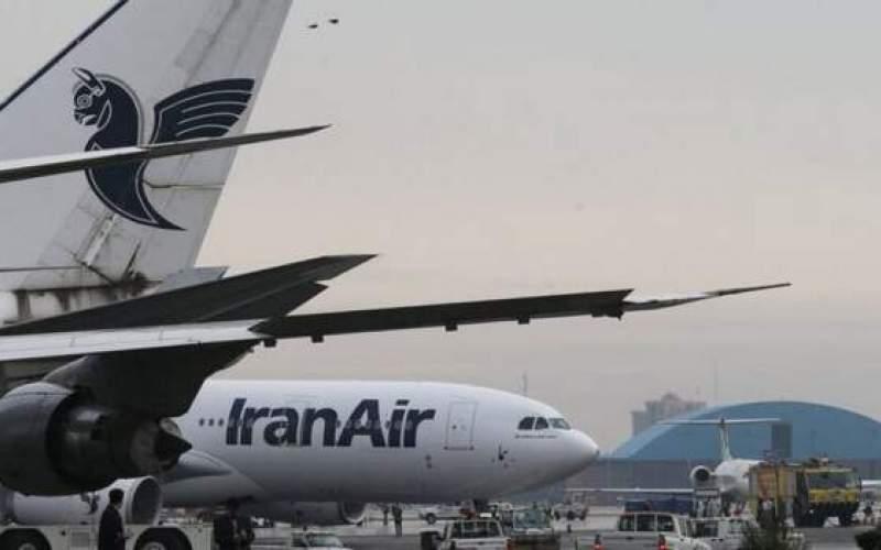 تعلیق پروازها از بریتانیا به ایران برای سه روز