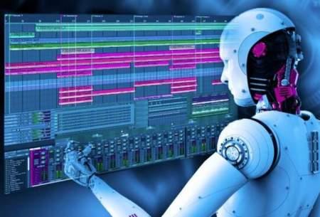 کاربردی شدن فناوری هوش مصنوعی در موسیقی