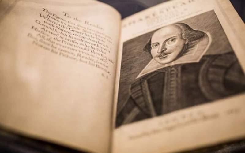 عجایب فروش کتابهای نایاب در دوران قرنطینه