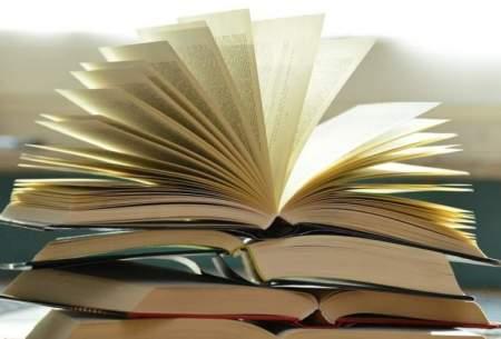 ۱۰ کتاب پرفروش فرانسه در سال ۲۰۲۰