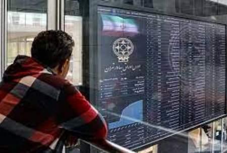 شاخص بورس تهران رشد کرد