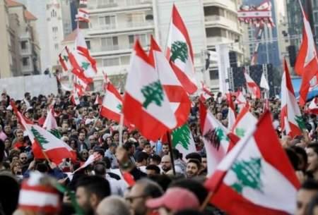 تظاهرات لبنانیها برای بهبود اوضاع اقتصادی
