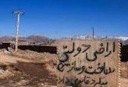 کشف زمین خواری 577 میلیاردی در کرمان