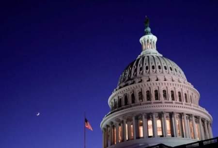 آغاز به کار کنگره جدید آمریکا