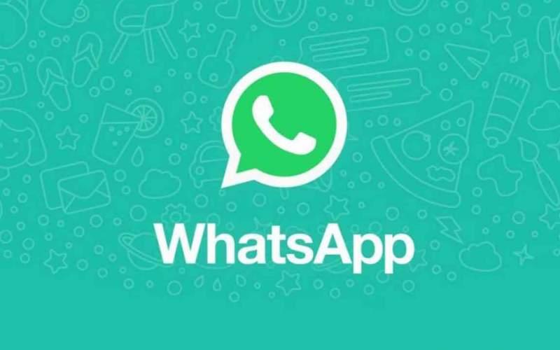 واتساپ رکورد مکالمه تصویری را شکست