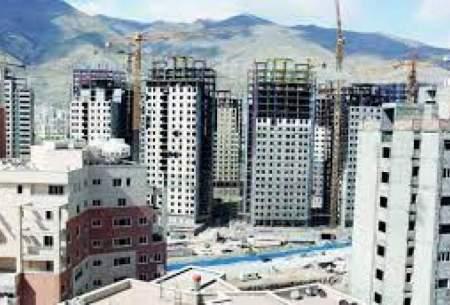 جزیئات ثبتنام مجدد مسکن ملی در تهران
