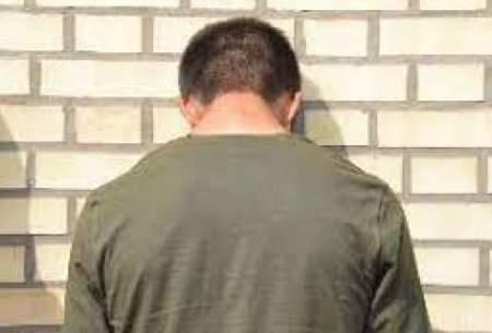 دستگیری سارق باهوشیاری مالک ساعت فروشی