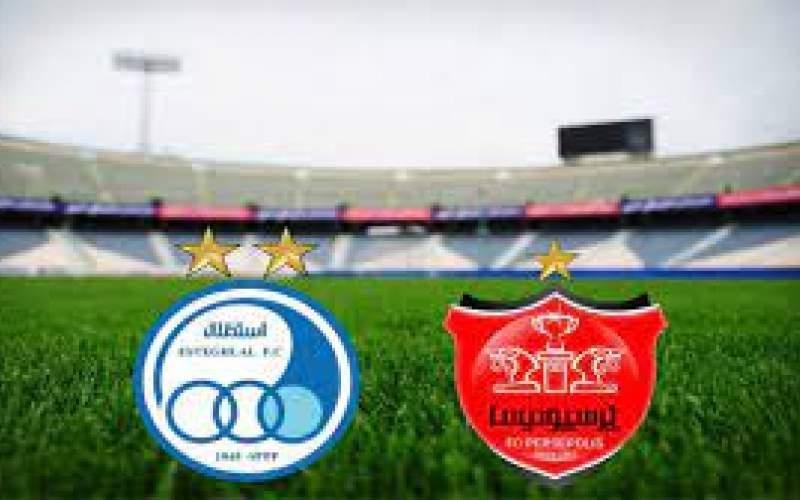 AFC: لیگ برتر ایران آماده دربی تهران است
