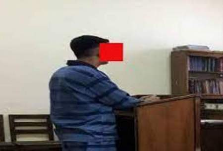 پسری که به جرم موادفروشی دستگیر شد