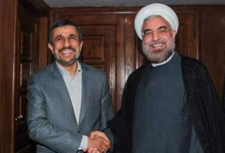 نامه احمدینژاد به روحانی: جلوی جنگ را بگیر