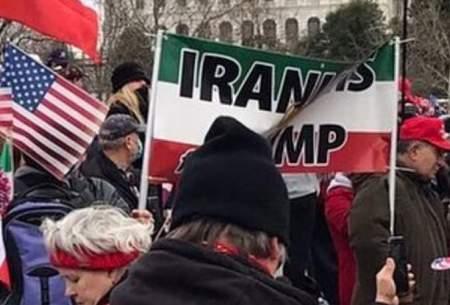 طرفداران ایرانی ترامپ مقابل کاخ کنگره/عکس