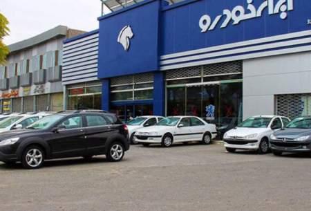 قیمت کارخانهای محصولات ایرانخودرو اعلام شد