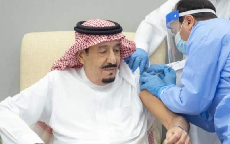 پادشاه عربستان واکسن کرونا زد