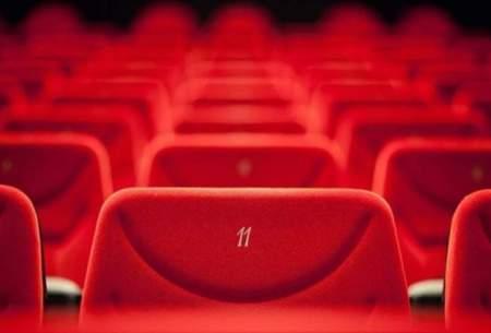 سینماها در شهرهای زرد بازگشایی میشوند