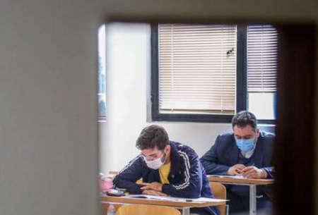 آزمون زبان وزارت علوم برای سومین بار لغو شد
