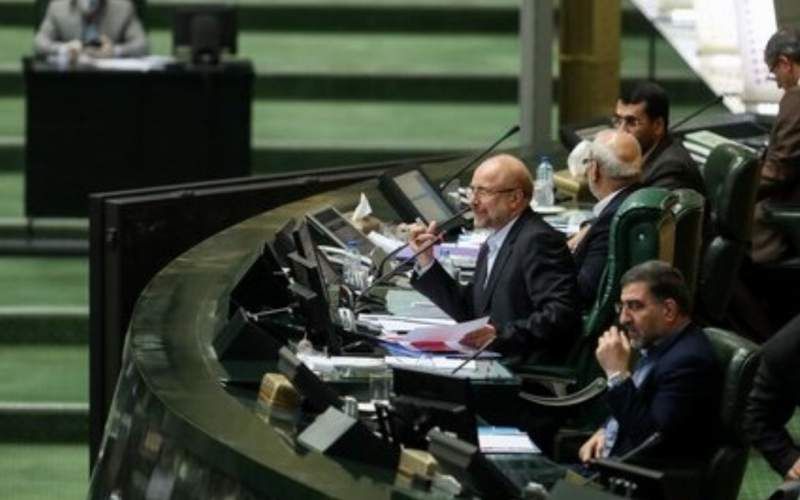 درخواست مجلس برای عدم ورود برخی واكسنها