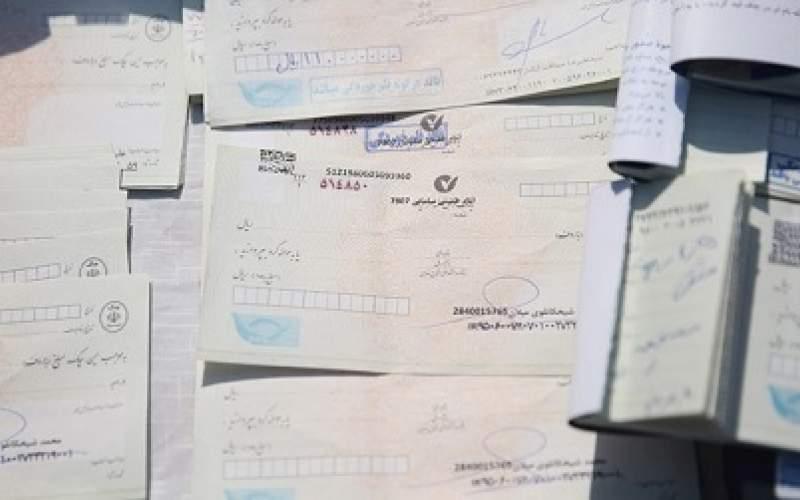 اجرای کامل قانون جدید چک از فروردین ۱۴۰۰