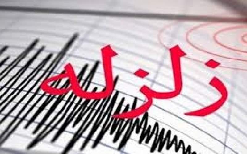 زمین لرزه ۴.۵ ریشتری در پایتخت ترکیه