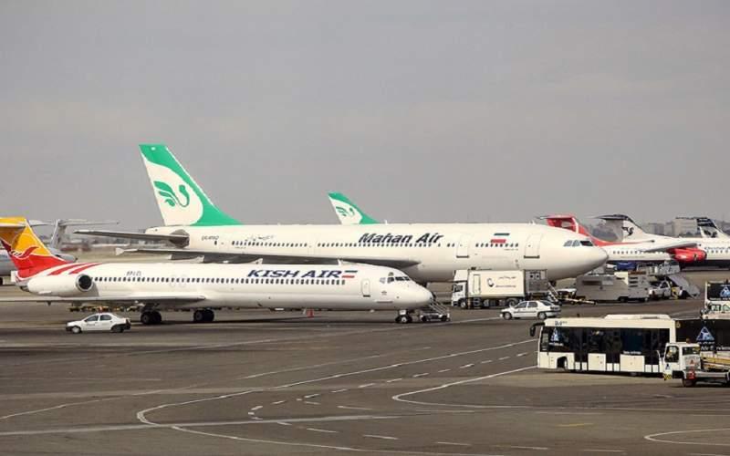 نرخ بلیت هواپیما افزایش نمی یابد