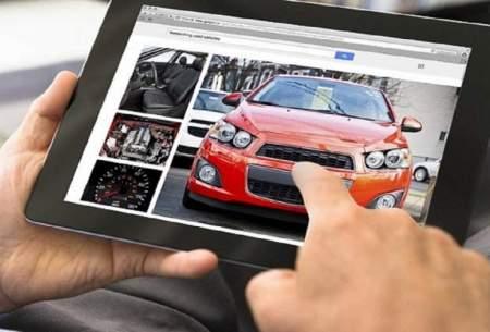 قیمت خودرو به آگهیهای آنلاین بازگشت