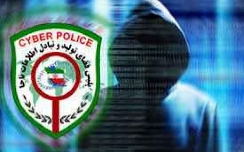 دستگیری نوجوانی که خود را پلیس فتا جا زد