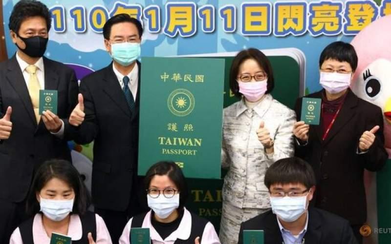 امید تایوان برای اشتباه گرفته نشدن با چین