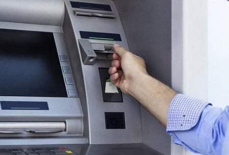 نحوه ضدعفونی کردن کارت بانکی چگونه است؟