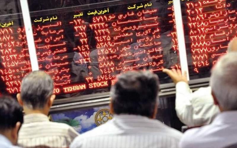 توصیه به تازهواردان به بازار بورس تهران