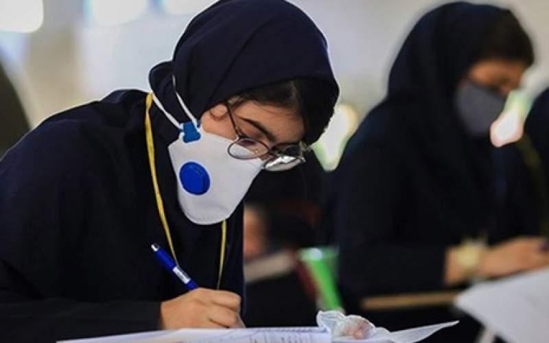 امتحان پایانی دی ماه مبنای اصلی نمره دانشآموز نیست