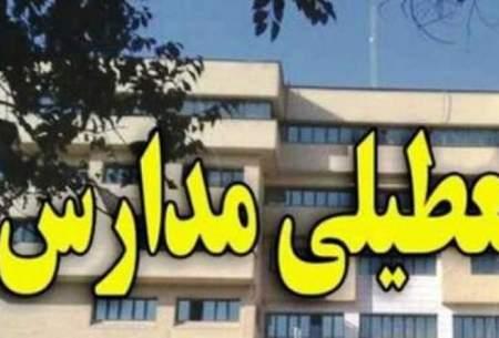 پیشنهاد تعطیلی مدارس تا عید نوروز