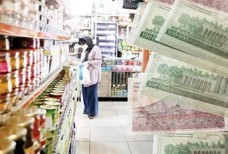 چرا دستمزد همواره بسیار کمتر از سبد معیشت است؟